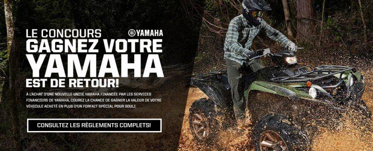 Gagnez votre Yamaha!